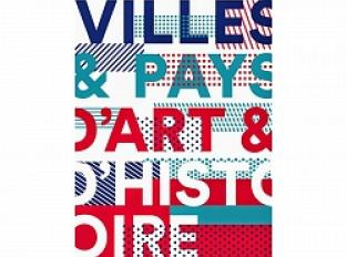 Ville de Pau