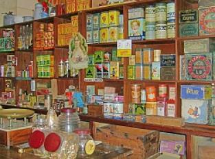 Musée des commerces d'autrefois